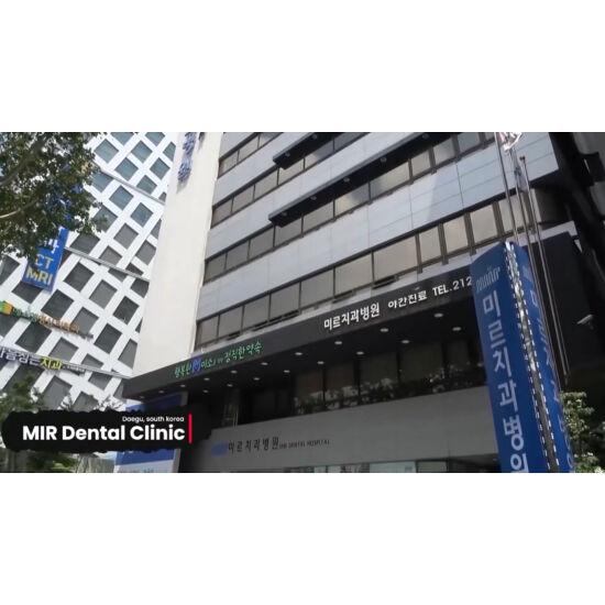 Hogyan biztosította a folyamatos működését a MIR Klinika a dél-koreai Daeguban a legsúlyosabb koronavírus járvány ideje alatt?